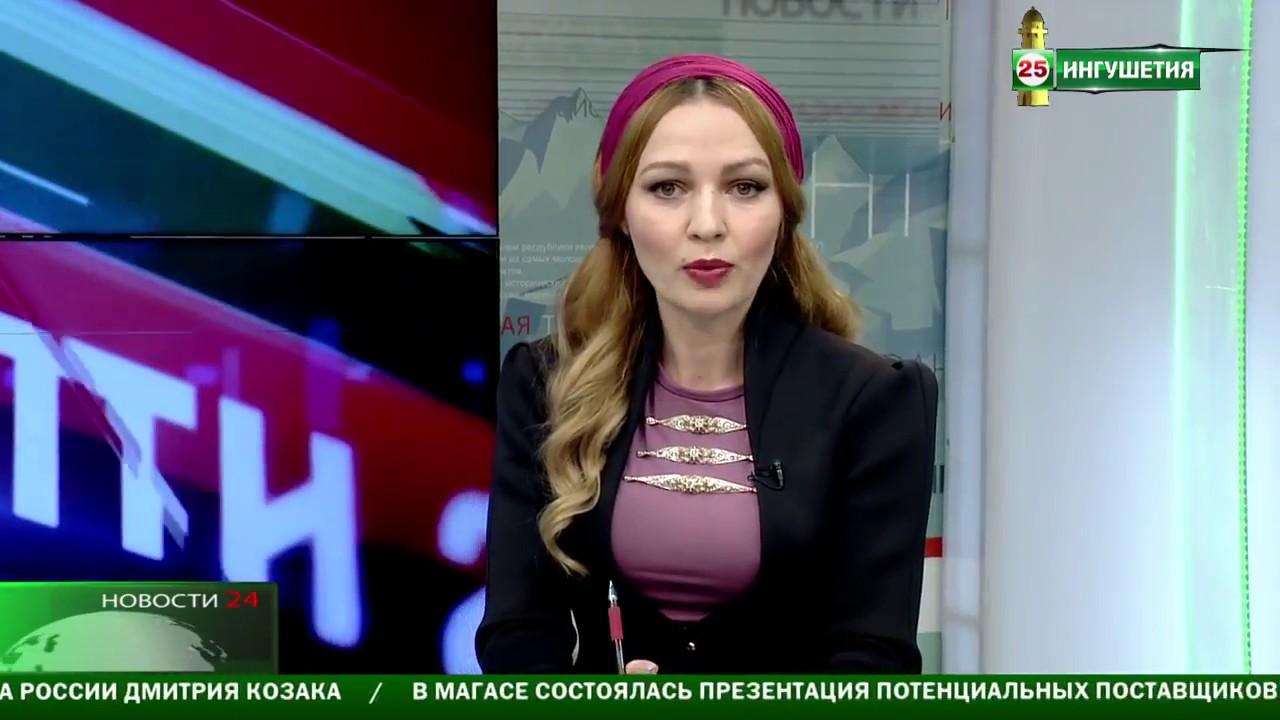Красноармейск московская область новости