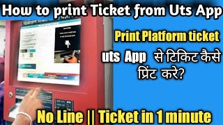 how to print ticket from uts app