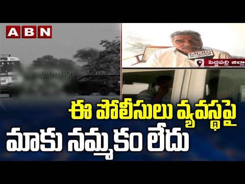 High Cout Lawyer  Vaman Rao Father  Face To Face Over Incident   ABN Telugu teluguvoice
