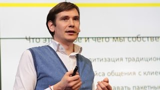 Топ-менеджер Тинькофф Банка о незавидной участи банков