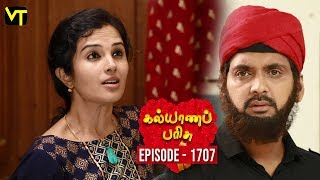 KalyanaParisu 2 - Tamil Serial | கல்யாணபரிசு | Episode 1707 | 16 Oct 2019 | Sun TV Serial