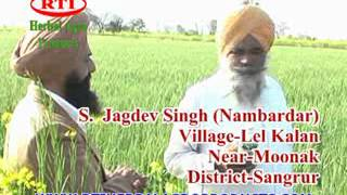 RTI RESULT PROOF FEB.2012 Jagdev Singh Nambardar Village-Lel Kalan  (2).wmv