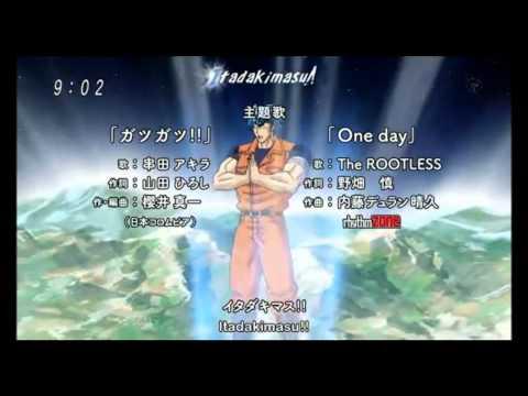 Toriko x One Piece Opening