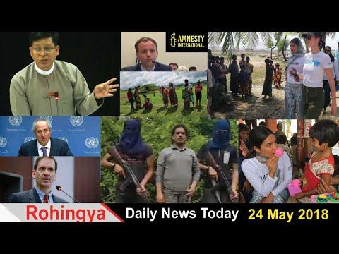 Rohingya Daily News Today 24 May 2018 أخبارأراكان باللغة #الروهنغيا #ရိုဟင္ဂ်ာ ေန႔စဥ္ သတင္း