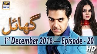 Ghayal Ep 20 - 1st December 2016 - ARY Digital Drama