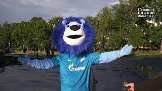 Синегривый лев «Зенита» в Нижнем Новгороде (0+)