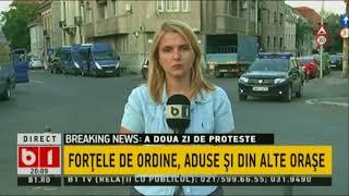 STIRI ORA 20.  INCA O SEARA DE PROTESTE IN BUCURESTI 11 AUGUST 2018