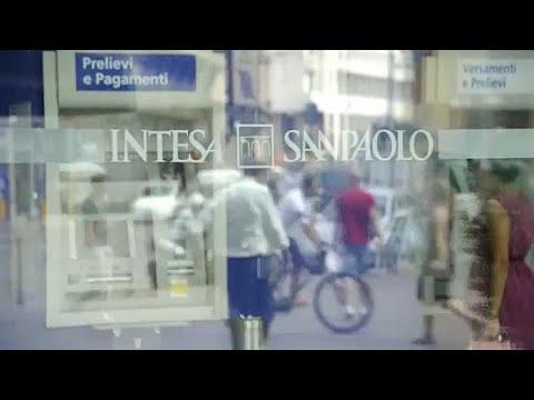 Intesa Sanpaolo сделал предложение о покупке UBI Bankа