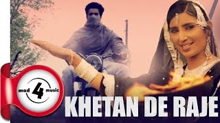 New Punjabi Songs 2014 || KHETAN DE RAJE  - JASWINDER BRAR || Punjabi Beat Songs 2014