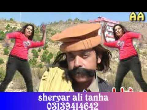 pyar karo muhabbat pyar karo pashto new song