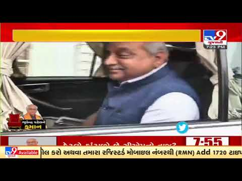 I have nothing to say for now: Nitin Patel over Bhupendra Patel's selection as new Gujarat CM| TV9