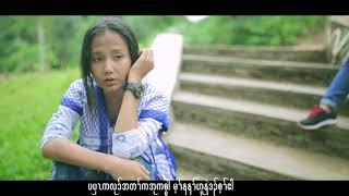 (kae mu say ) tomorrow by Thae Thae, Bwee Na,  Shany Paw.