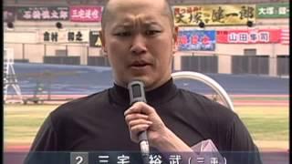 4/12(土) 第7R ②三宅 裕武 勝利者インタビュー