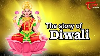 History and Significance of Diwali | Festival of Lights