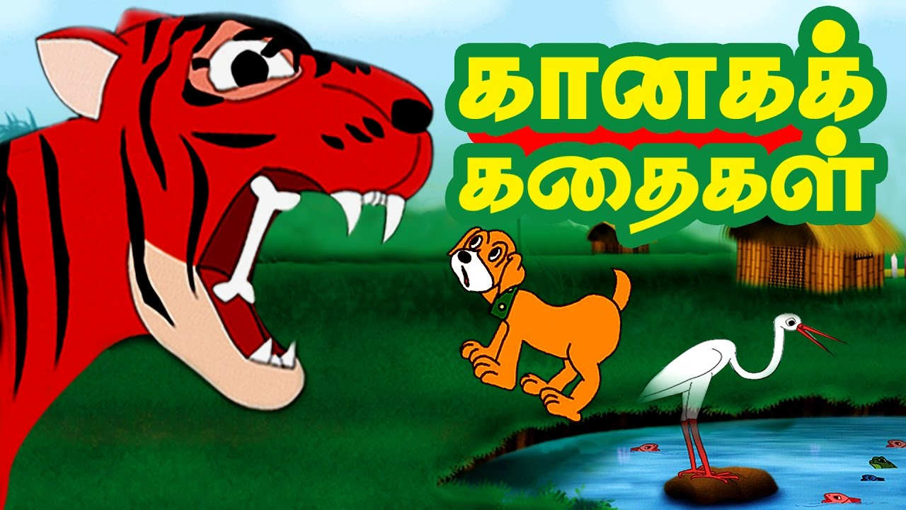 animal stories in tamil pdf