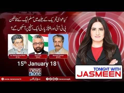 TONIGHT WITH JASMEEN - 15 January-2018 - News One