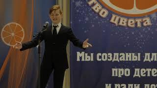 Закиров Динар  С Сайбель Сервиз
