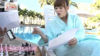 1/48 アイドルとグアムで恋したら・・・.米沢瑠美1080p.