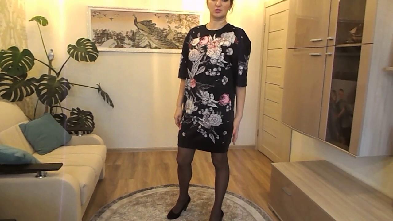 Отзывы фаберлик платье из неопрена