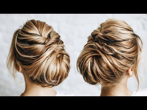 Short hair messy bun | Short bob hairstyles 2017