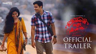 Ormayil Oru Shishiram Official Trailer | Deepak Parambol | Vivek Aryan | MAQTRO