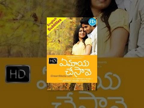 Ye Maaya Chesave Telugu Full Movie || Naga...
