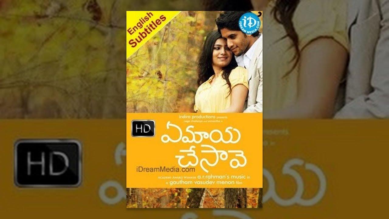 Download Ye Maaya Chesave Telugu Full Movie || Naga Chaitanya, Samantha || Gowtam Vasudev Menon || AR Rahman