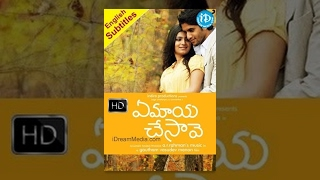 Ye Maaya Chesave Full Movie - HD