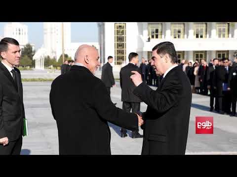 Afghanistan-Turkmenistan Sign Strategic Partnership Agreement