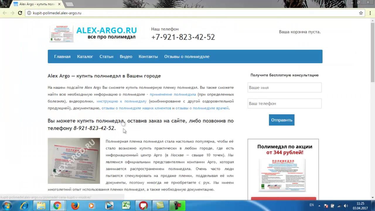 Версия сайта для слабовидящих как сделать wordpress бизнес план создание сайтов скачать