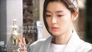 【繁中韓字】來自星星的你 ost Younha-來自星星的你(별에서 온 그대)