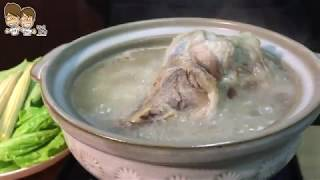 誠信鮮食料理小教室--大骨煲