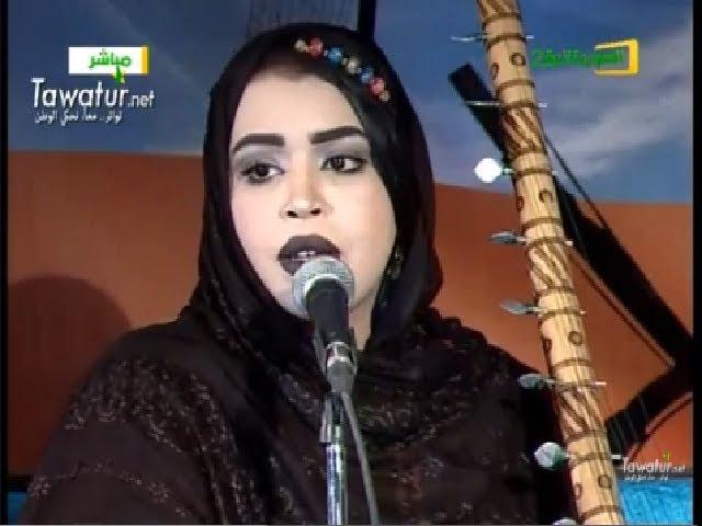 """كرمي بنت آبه تغني """"امغني يوفه واجلاج يوفه والشوف توفه"""" - قناة الموريتانية"""