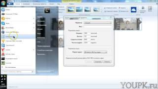 Как изменить разрешение видео - Киностудия Windows(Как изменить разрешение видео с помощью Киностудии Windows Подробно: http://youpk.ru/kak-izmenit-razreshenie-video/, 2014-08-21T17:41:01.000Z)