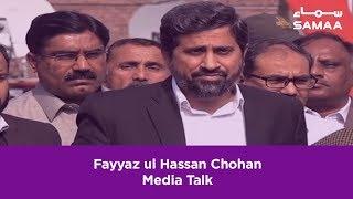 Fayyaz ul Hassan Chohan Media Talk | SAMAA TV | 19 February 2019