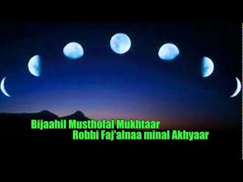 Robbi Faj'alnaa minal Akhyaar  .Sc