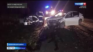 Фото ДТП в Семеновском районе: один погиб, трое пострадали