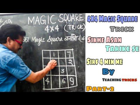 4×4 Magic Square Tutorial thumbnail