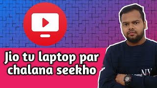 How to play Jio tv on laptop | JIO TV | Jio tv on laptop | Jio tv Pc App | Jio TV for Pc