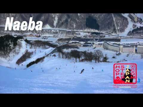 Naeba Ski Resort in Echigo-Yuzawa / Just 70 minutes from Tokyo