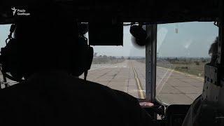 У Запоріжжі відбувся чемпіонат України з вертолітного спорту