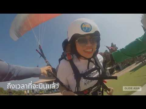 Gold Tandem Paragliding Flight - 25 minutes + video