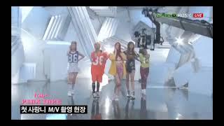 에프엑스 - 첫 사랑니 뮤비 비하인드       F(x) - Rum pum pum pum M/V Behind…