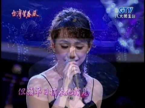 蔡幸娟_冬戀(200511)