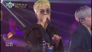 170827 WINNER covers Wonder Girls' NOBODY at JYP Party People