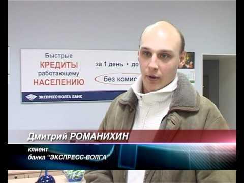 Обсуждение вкладов с максимальными процентами в рублях