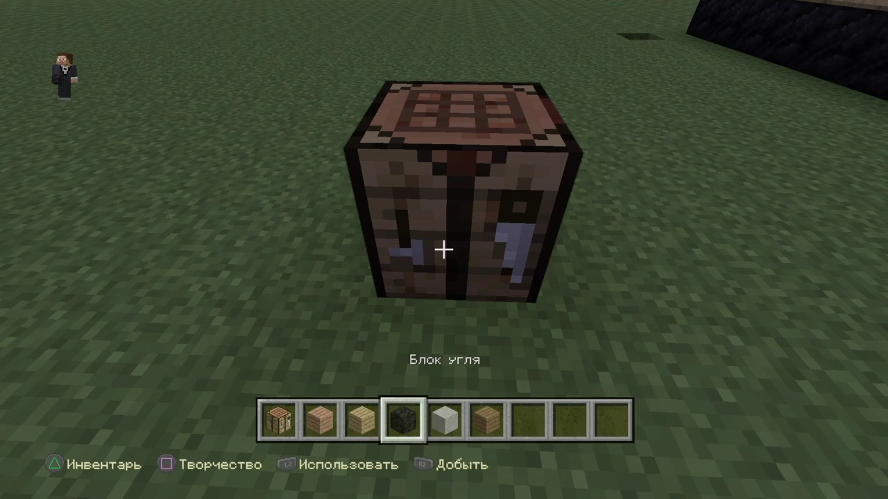 Minecraft Ps4 Edition Big Crafting Table Youtube