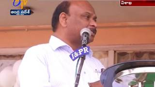 Ministers Started Summer sports Camp in Vizag