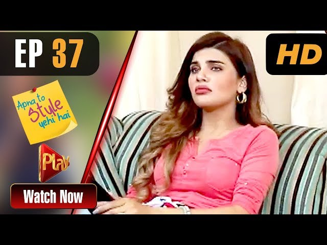 Apna To Style Yehi Hai - Episode 37   Play Tv Dramas   Sonia Rao, Saba Zaman   Pakistani Drama