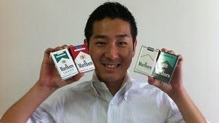 安いたばこ.com( http://yasui-tabaco.com )では、キャメル・マルボロ1...